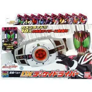 Driver Decadriver Masked Kamen Rider Henshin Transformation Belt