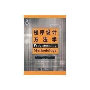 (9787508443683): AN NA BEI LE MAI JI FU KA LUO ER MO GEN ZHU: Books