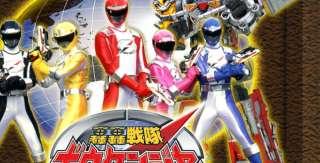 Power Rangers Operation Overdrive Sentai Hero Silver