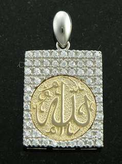 Sterling Silver & Gold Allah CZ Square Necklace Pendant