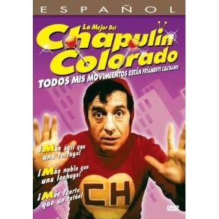 Lo Mejor del Chapulin Colorado, Vol. 8 ~ Roberto Gomez Bolanos ( DVD