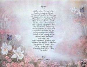 Wedding MOTHER IN LAW Poem Personalized Print Prayer